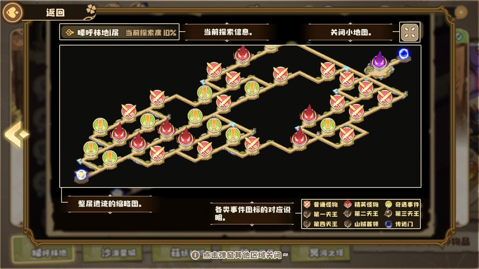 Screenshot 20210221-134131.png