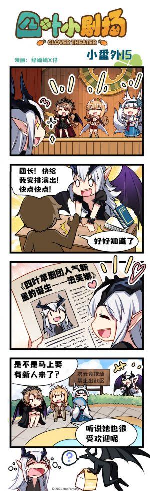 漫画15.jpg