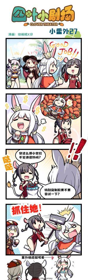 漫画27.jpg