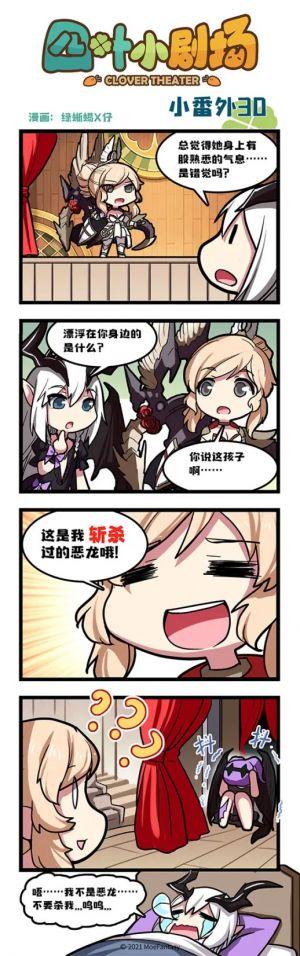 漫画30.jpg
