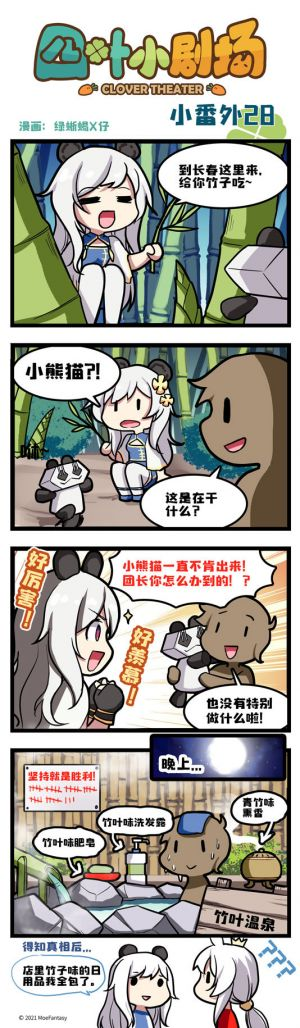 漫画28.jpg