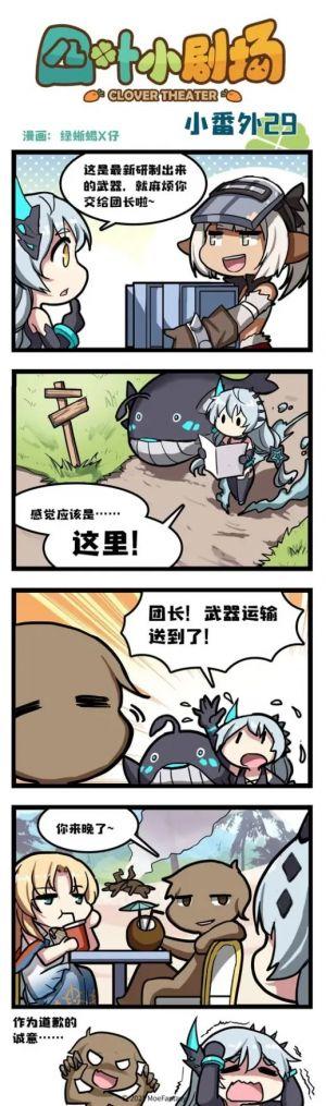 漫画29.jpg