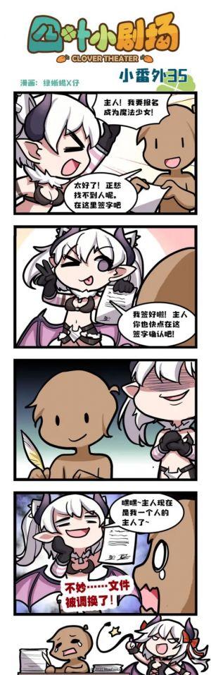 漫画35.jpg