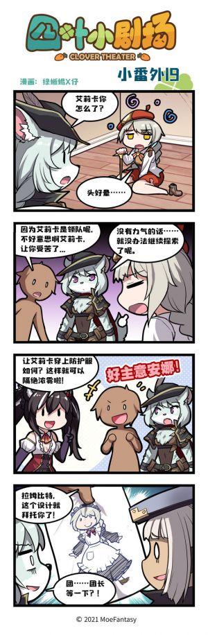 漫画19.jpg