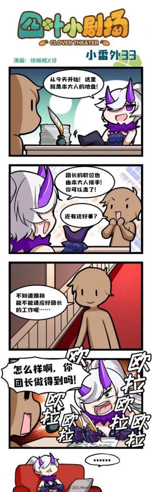 漫画33.jpg