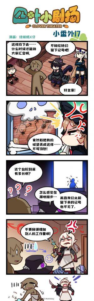 漫画17.jpg