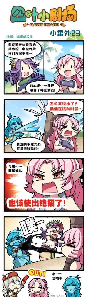 漫画23.jpg