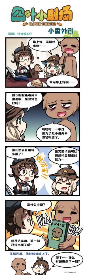 漫画21.jpg
