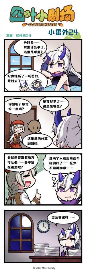 漫画24.jpg