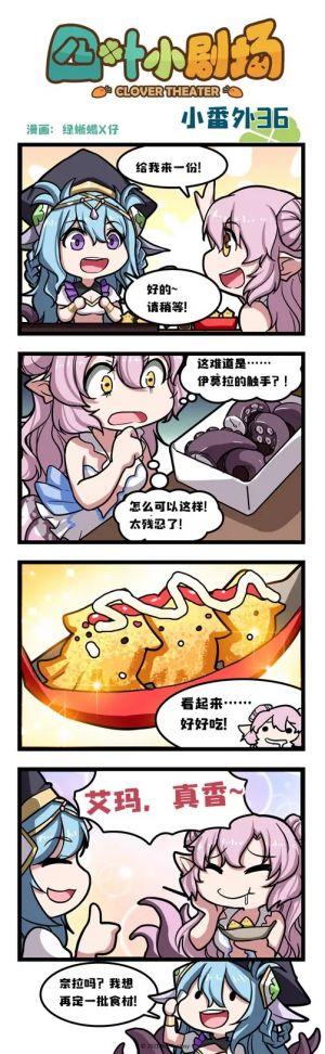 漫画36.jpg