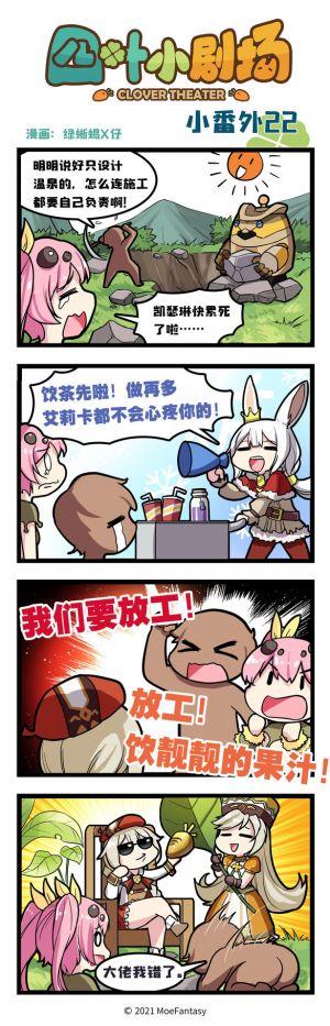 漫画22.jpg