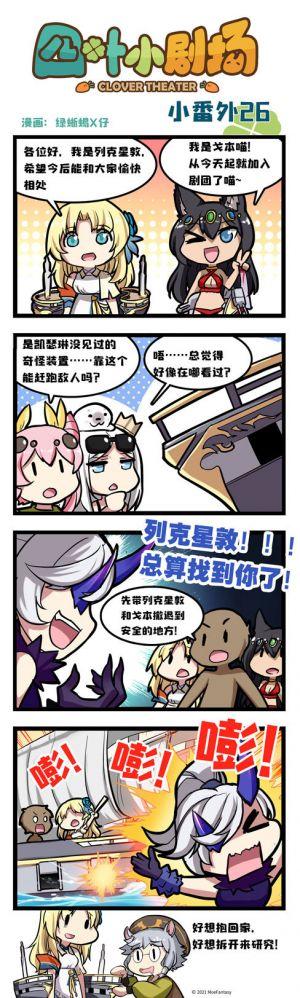 漫画26.jpg