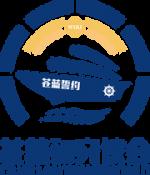 苍蓝研究议会logo.png