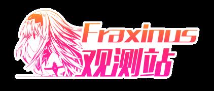 Fraxinus观测站图标.png