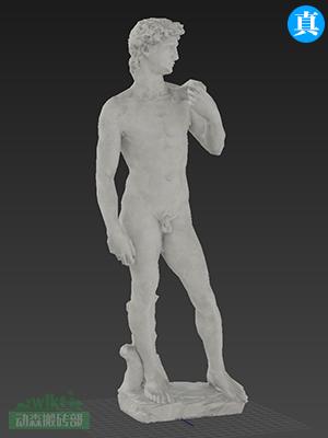 FtrSculptureDavidA.jpg