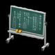 FtrBlackboard Remake 2 0.png