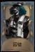 小丑独特品质时装 囚徒.png