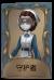 医生独特品质时装 守护者.png