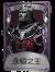 厂长奇珍品质时装 永恒之王.png