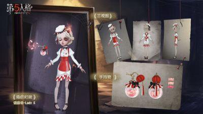 Lady K三视图.jpg