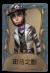 魔术师独特品质时装 斑马之影.png