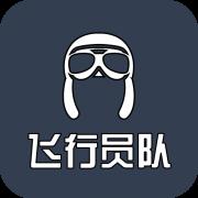 Enlisted wiki 头图 飞行员队 1.png