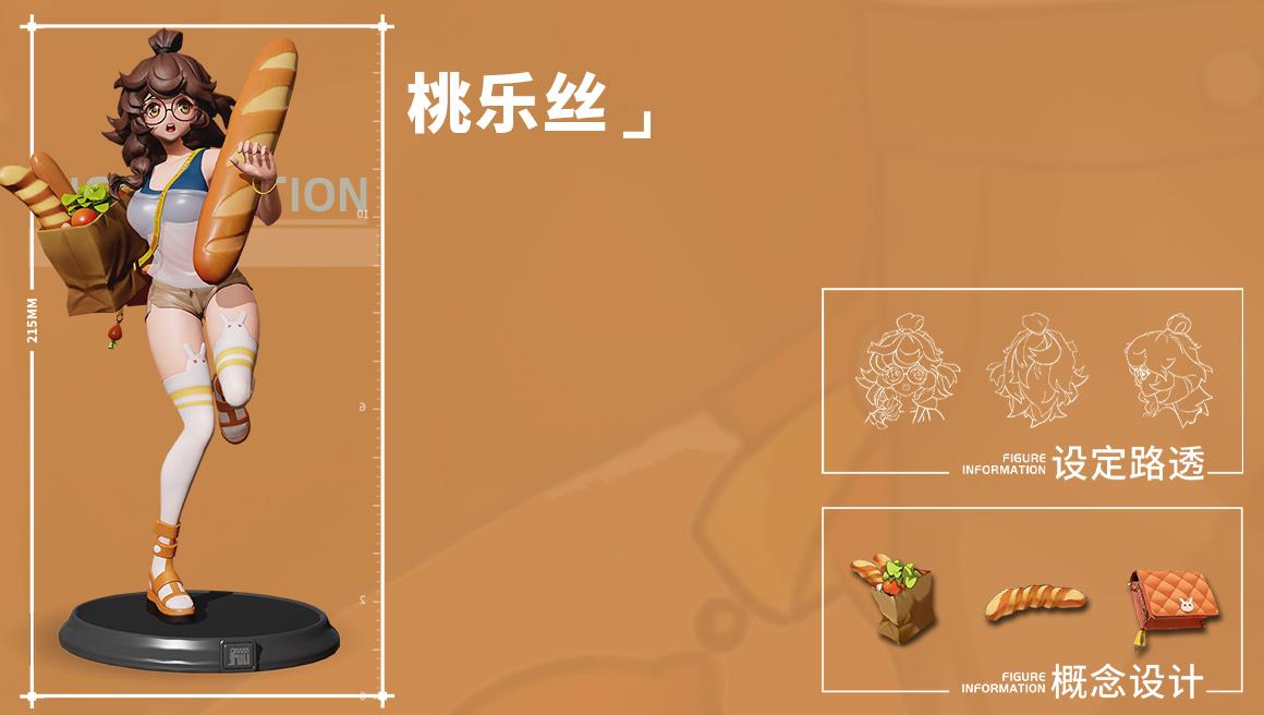 桃乐丝背景图.jpg
