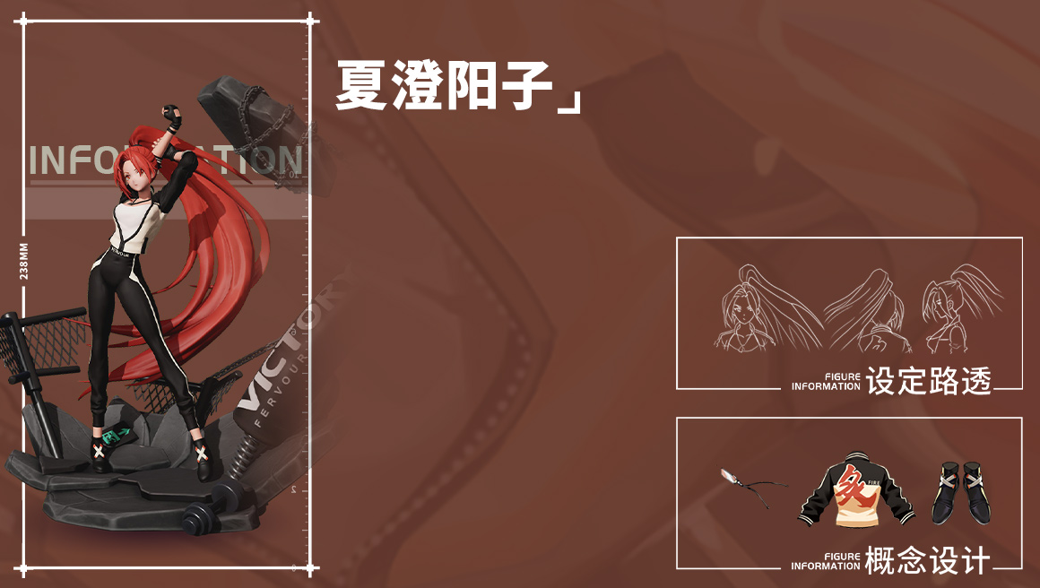 夏澄阳子背景图.jpg