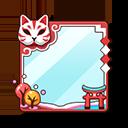 樱祭神事头像框.png