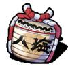 八盐折之酒.png