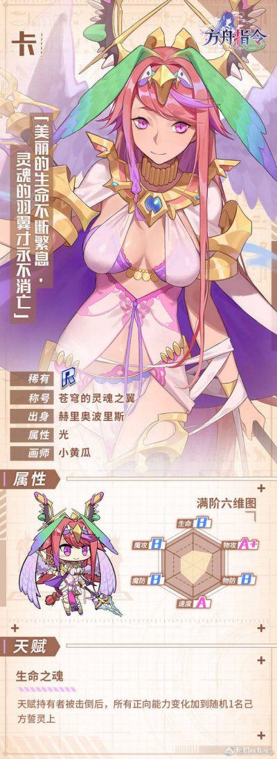 Poster-卡.jpg