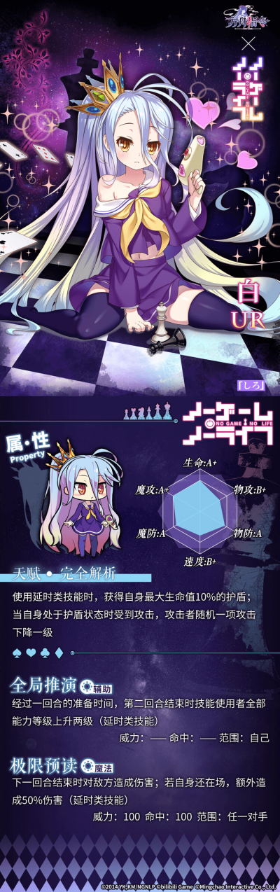 Poster-白.png