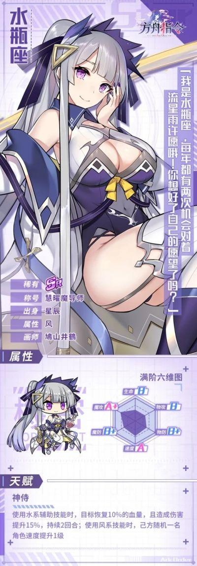 Poster-水瓶座.jpg