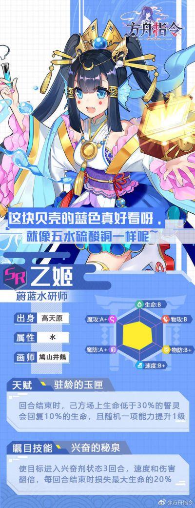 Poster-乙姬.jpg