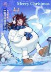雪地狂战士.jpg