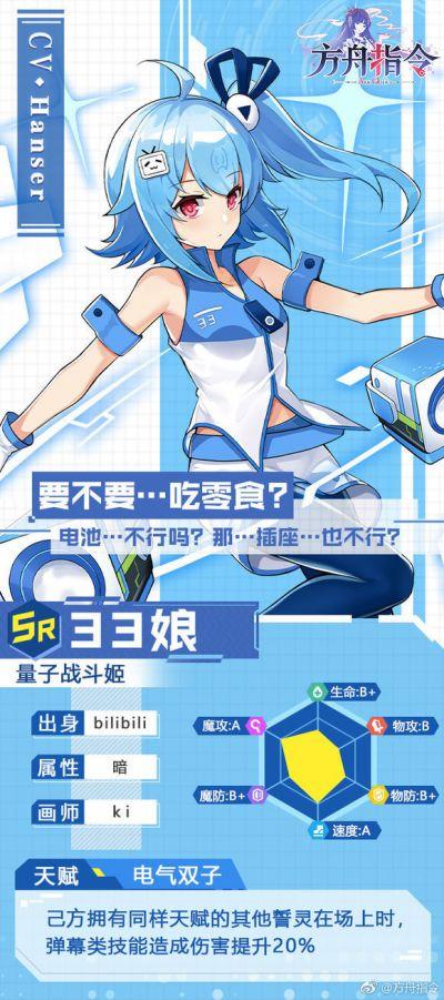 Poster-33娘.jpg