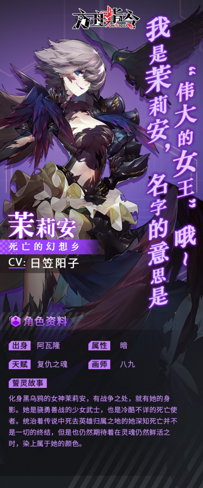 Poster-茉莉安.png