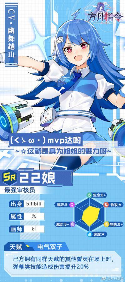 Poster-22娘.jpg
