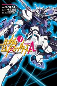 GundamBuildFightersA