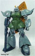 MG11勇士