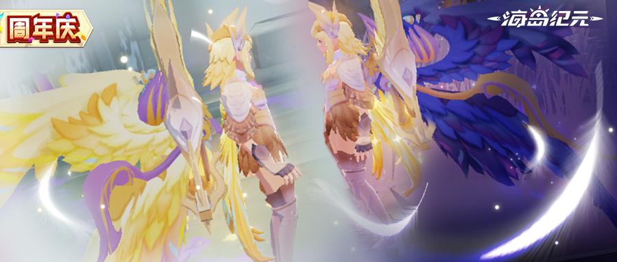 新版本爆料穿上新翅膀,我允许你明恋我了!.png