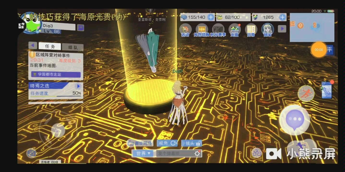 魔法禁书目录低战角色打孤独的守护神参考视频.jpg