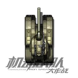 猎豹坦克 头像.png