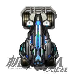 流星MK2 头像.png