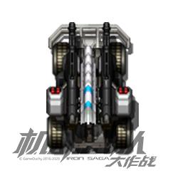 重铁骑MK3 头像.png