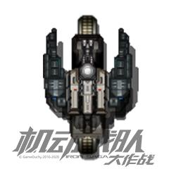 重铁骑MK2 头像.png