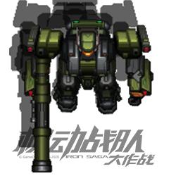 游骑兵援护型 头像.png