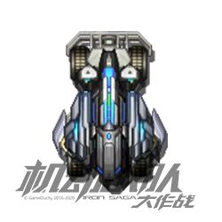 流星MK3 头像.png