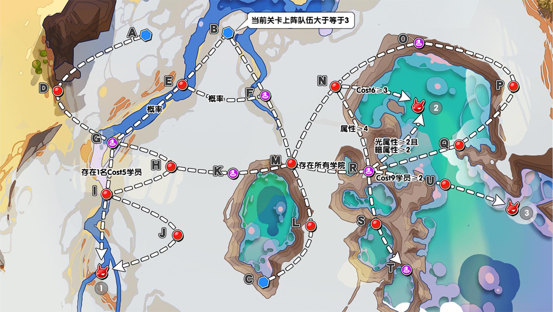 EX1-2:实训·盐水湖区.png