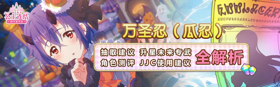万圣忍 banner2.jpg